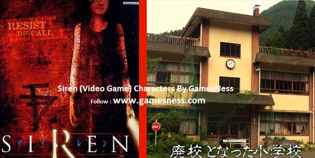 Siren Video Game